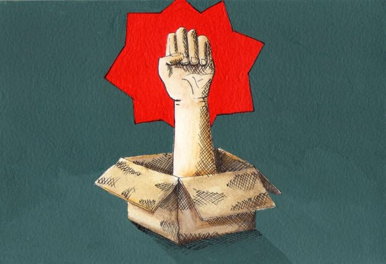 El puño y el cartón - internet